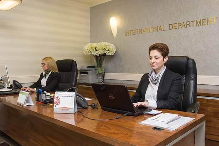 международный отдел
